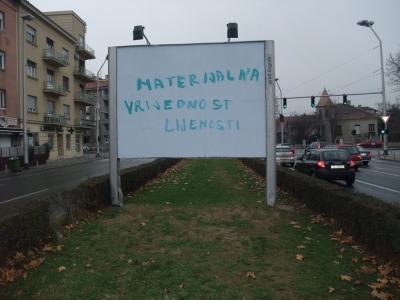 material-value