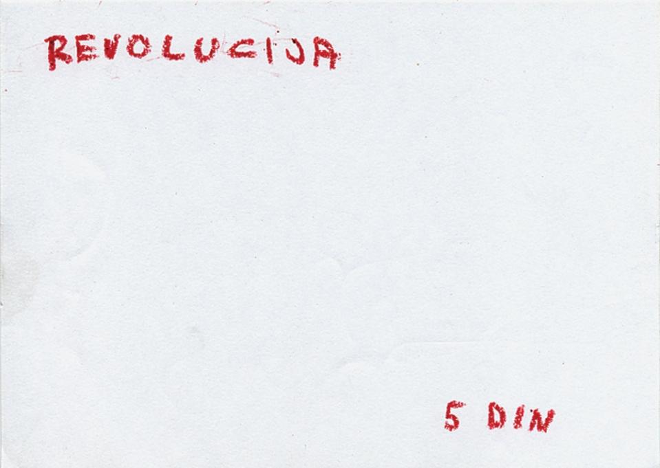 Revolution 5 din